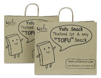 ถุงกระดาษสีน้ำตาล Yofu Snack โดย โกจิโช ดิสทริบิวชั่น ขนาดสำเร็จ 39.5 X 33 ซม.  กระดาษคราฟสีน้ำตาล KI 150 แกรม