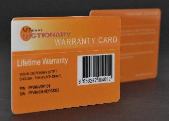 พิมมพ์ด้วยระบบออฟเซ้ท 4 สี 2 หน้า เน้นพื้นบัตรเป็นสีส้ม