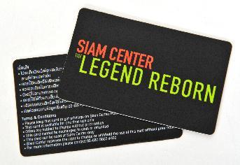 นามบัตร บัตรเล็ก The Legend Reborn